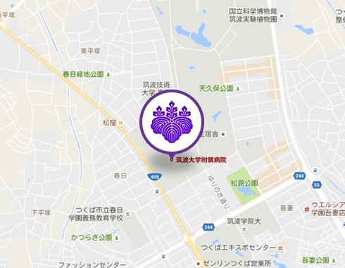 University of Tsukuba Hospital map