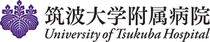筑波大学附属病院/University of Tsukuba Hospital