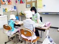 訪問学級の写真