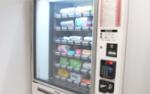 医療消耗品自動販売機