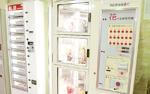 新聞・アートフラワー自動販売機