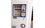 診療券自動販売機