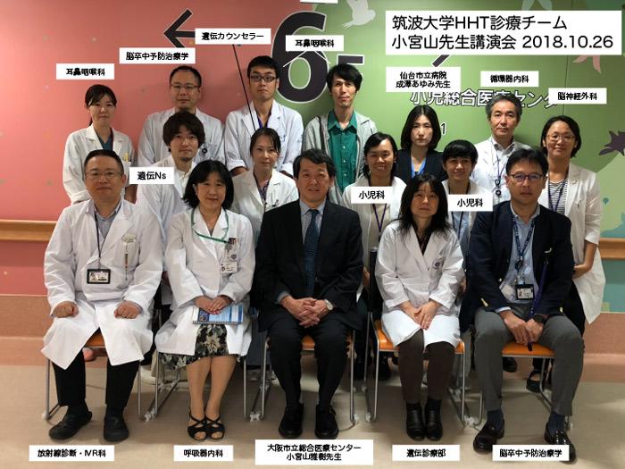 HHT診療チーム主催で院内講演会を開催