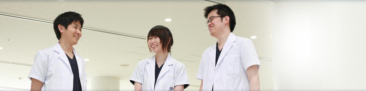 地域を変える医療を変える未来を変える医師を育てる