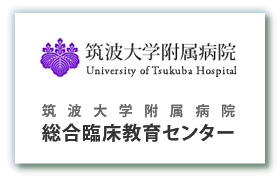 薬学共用試験センター Pharmaceutical Common Achievement Tests organization